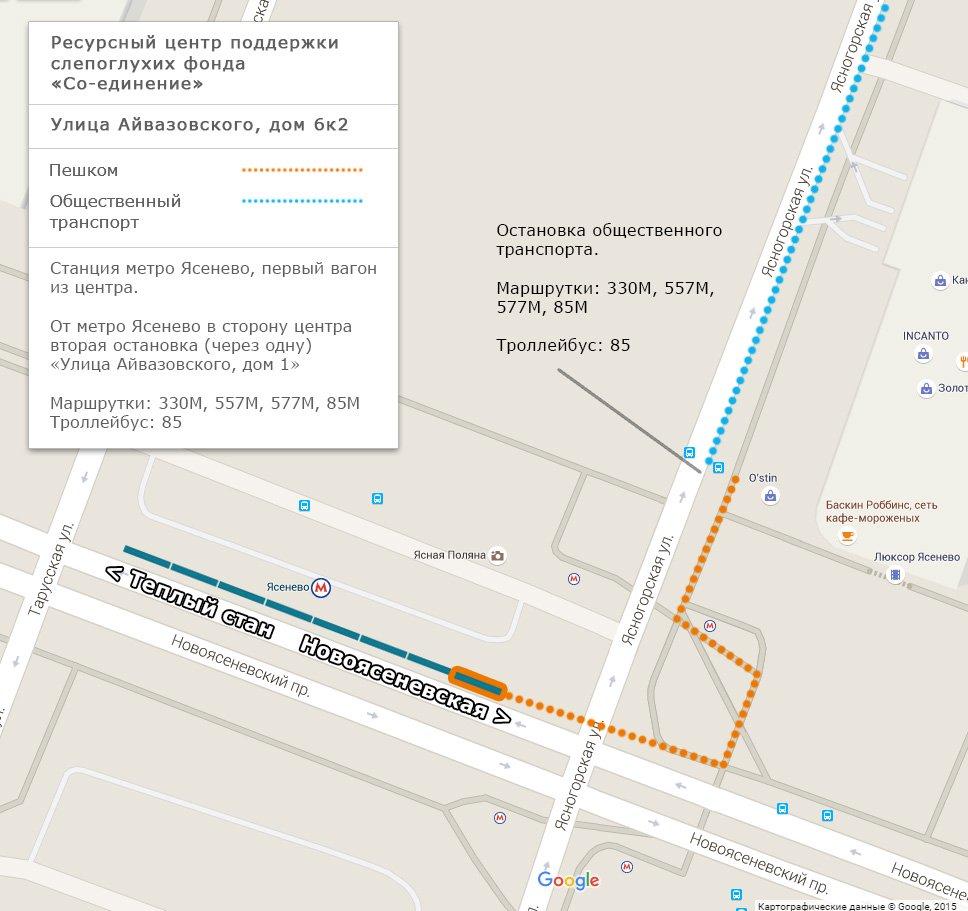 Карта проезда до Полигона